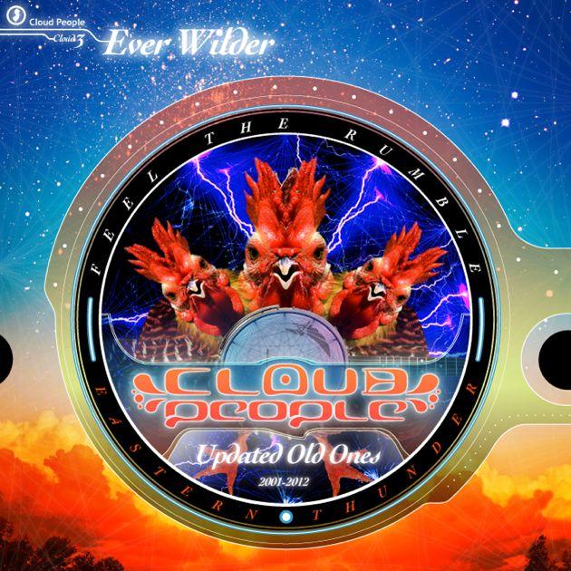 Cloud People - Ever Wilder