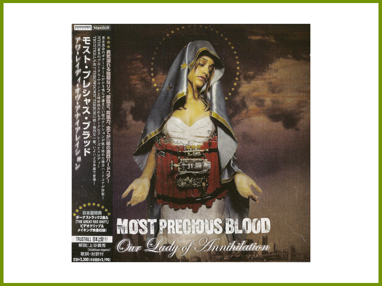 "At Work remix availbale on Most Precious Blood ""Our Lady Of Annihilation"" album, Japan only"