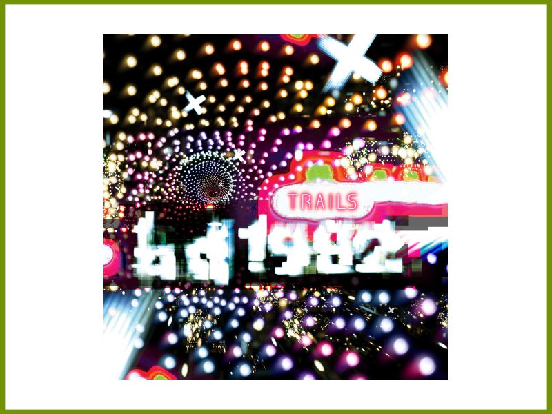 """Get Cloud People's """"Trails"""" remix for BD1982 on Seclusiasis"""