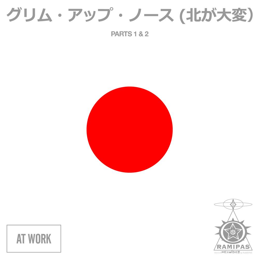 "At Work - ""Kita Ga Taihen Featuring RAMIPAS"" - PATH12"