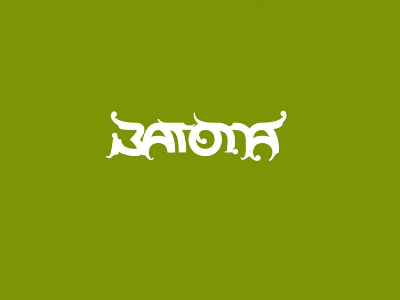 Please subscribe to Batona on Youtube